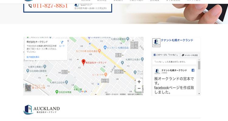 Facebook設置画像